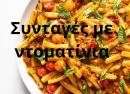 recipes-with-cherry-tomatoes-1