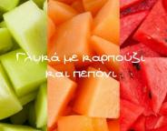 melon-watermelon-recipe-1