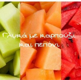 melon-watermelon-recipe-1